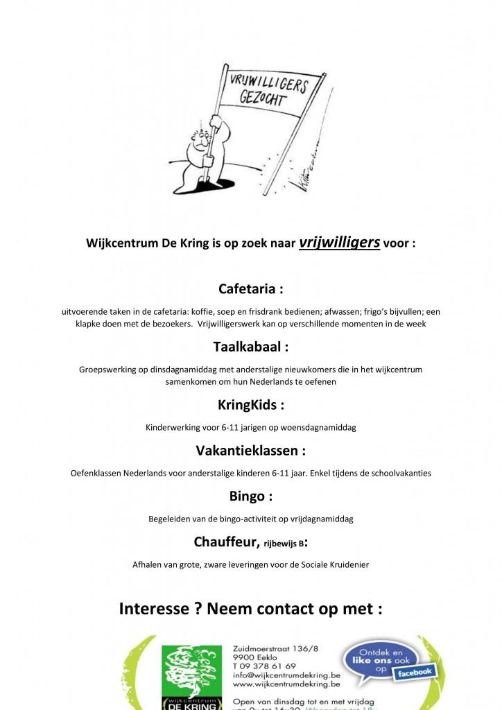 wijkcentrum-de-kring-is-op-zoek-naar-nieuwe-vrijwilligers-voor-page-001